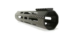 lancer-carbon-handguard